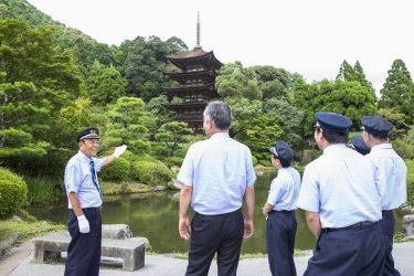 月給40万円可!山口の観光案内ができる観光タクシー乗務員(ドライバー)