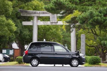 70歳まで働ける!短時間勤務、パートタクシードライバー(運転手)美祢市美東町
