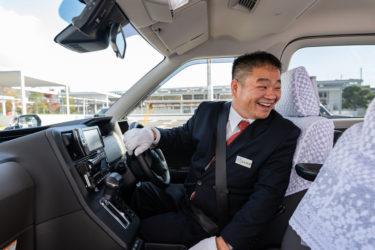 70歳まで働ける!短時間勤務、パートタクシードライバー(運転手)宇部市