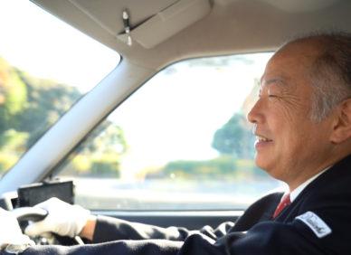 稼げるタクシードライバー募集(運転手)美祢市美東町