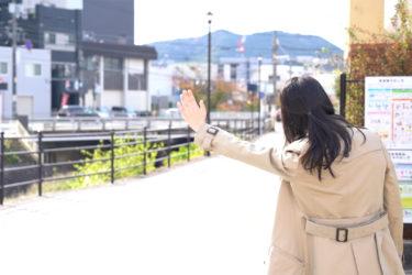 70歳まで働ける!タクシードライバー募集!(運転手)美祢市