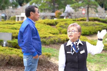 70歳まで働ける!観光で山口の魅力を伝える、タクシードライバー(運転手)美祢市