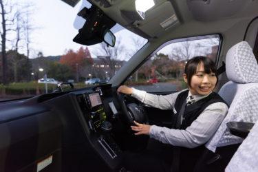 70歳まで働ける!短時間勤務、パートタクシードライバー(運転手)長門市