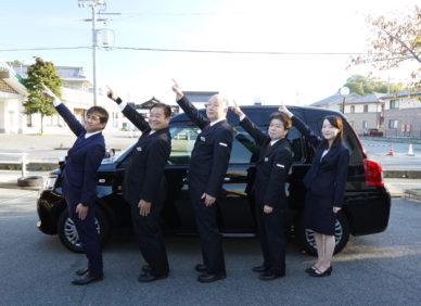 2種免許取得費用全額会社負担!稼ぎたい人向け!山口市タクシードライバー